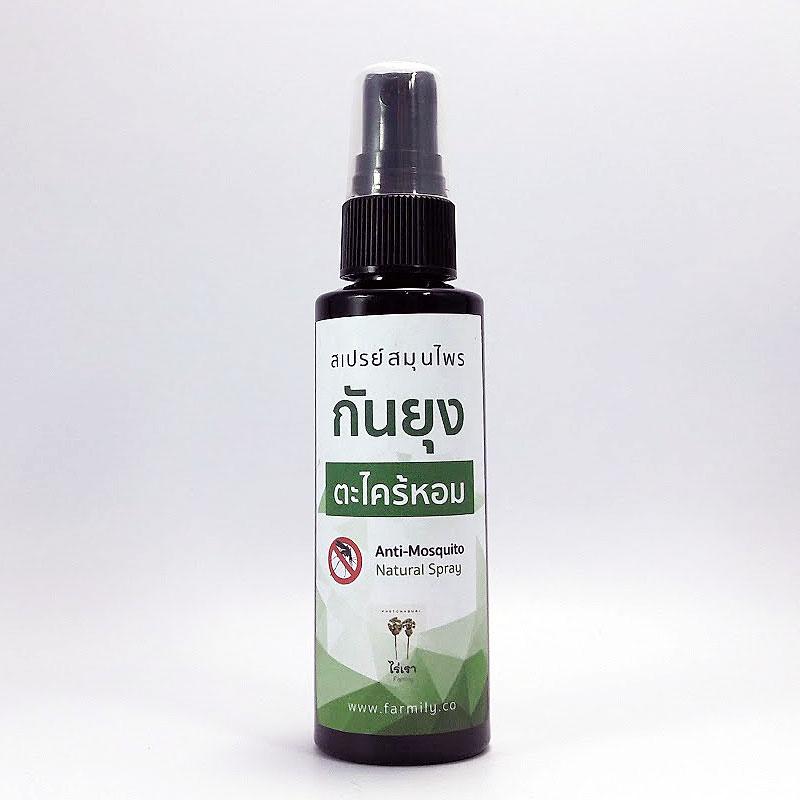 สเปรย์กันยุงตะไคร้หอม สมุนไพร ไร่เรา Farmily Natural Anti Mosquito Spray