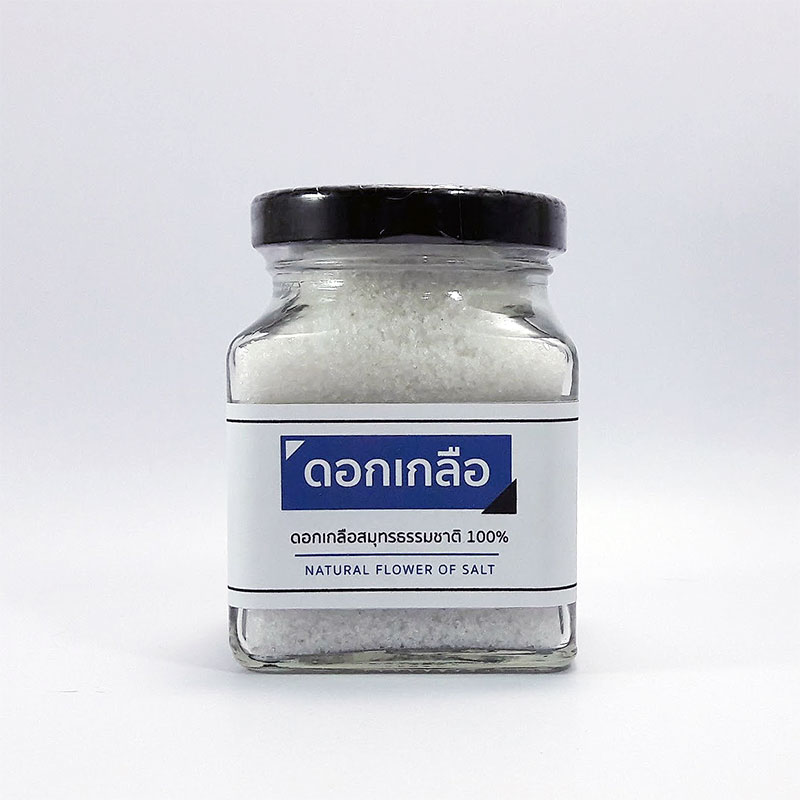 ดอกเกลือ เกลือสมุทร ไร่เรา Farmily Natural Flower of Salt